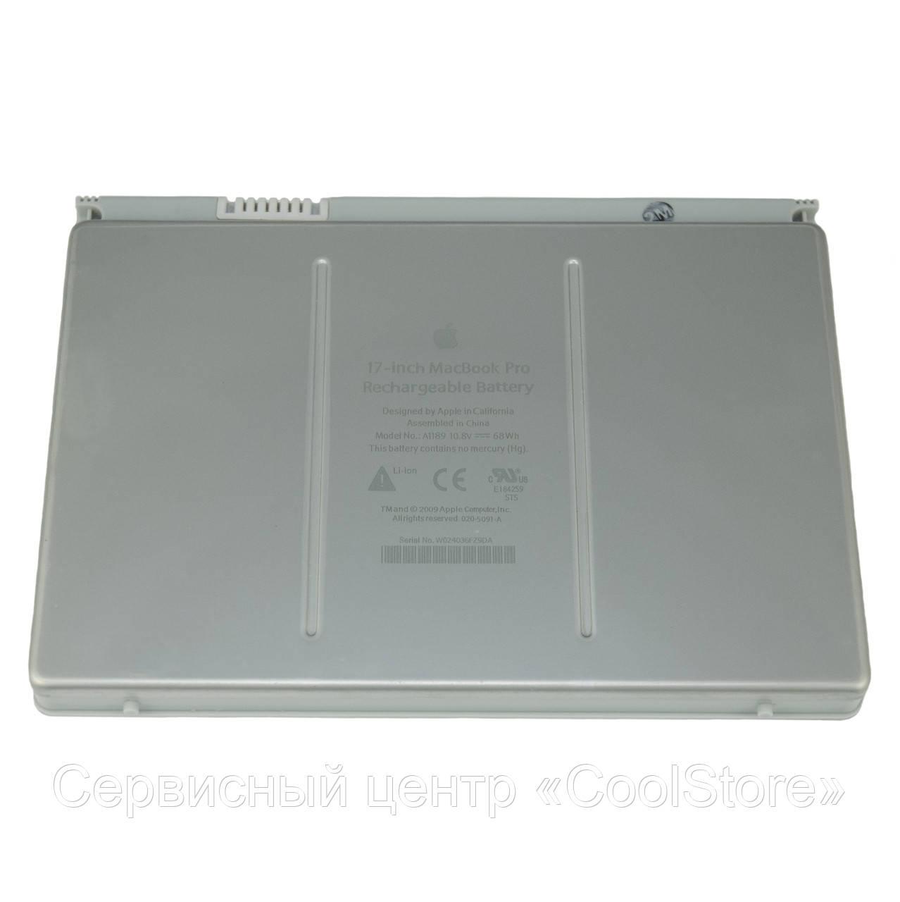 """Батарея A1189 для MacBook Pro 17"""" 2006-2008гг. A1151/A1212/A1229/A1261"""