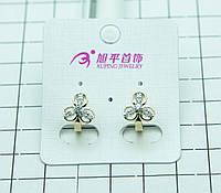 375. Бижутерия Xuping Jewelry. Позолоченные серьги 2017, интернет магазин RRR на 7 км