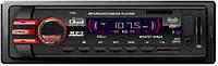 Автомагнитола Pioneer DEH-1235 USB MP3