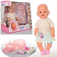 Детская интерактивная кукла Беби Бон в платье (8009-440)