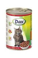 Консервы для кошек Dax Говядина 415г