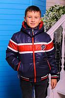 Детская куртка на мальчика Шумахер-1