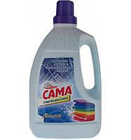 Средство для стирки Sama цветных тканей 4 л