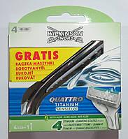 Картриджи  Wilkinson Sword (Schick) Quattro Titanium  Sensitive 4шт.уп. + станок производство Германия, фото 1