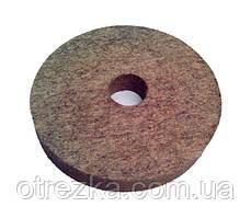 Войлочный круг для станка 150х25х32 мм.