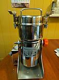 «НОВИНКА!!! Дробилка мельница для специй, сахара и др.Vektor GRT-06B, фото 3