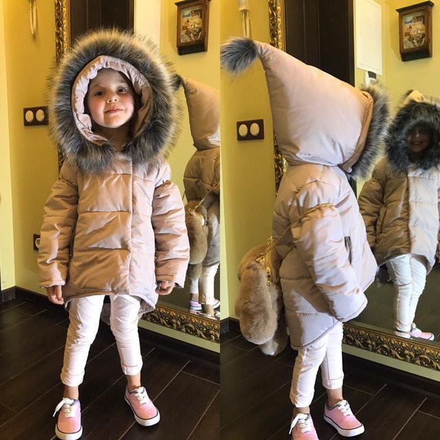 Куртка опк4028