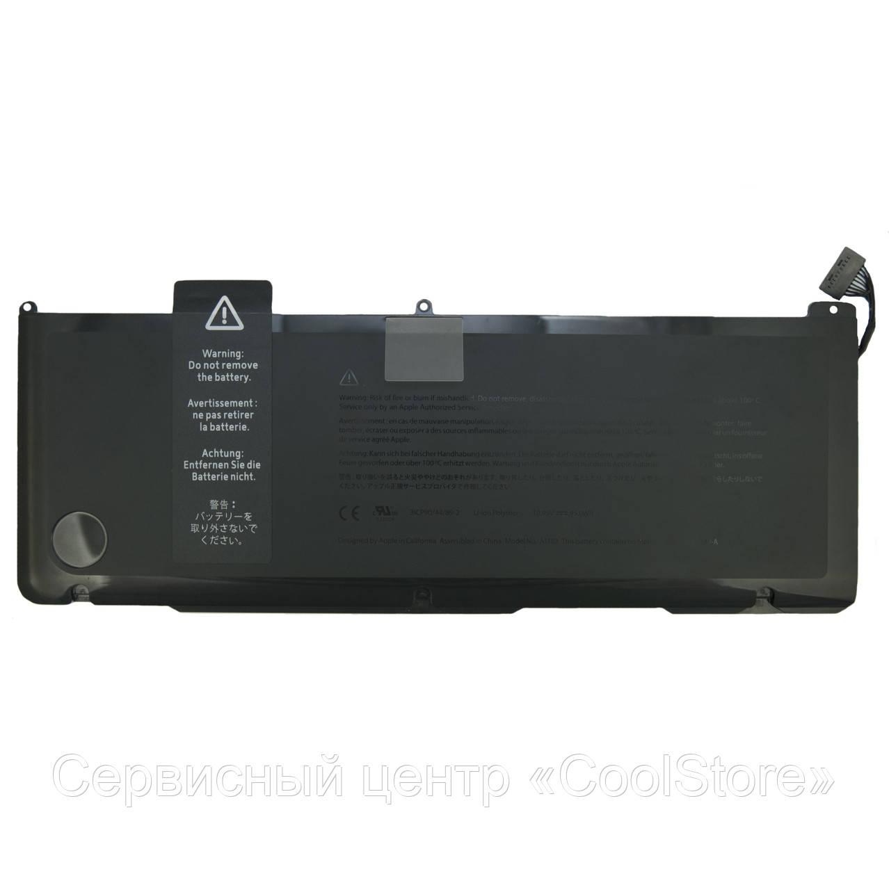 "Батарея A1383 для MacBook Pro 17"" 2011-2012гг. A1297"