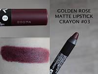 Матовая помада-карандаш (Matte Lipstick Crayon) Golden Rose