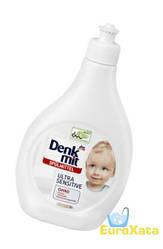 Жидкость для мытья посуды Denkmit Spülmittel Ultra Sensitive