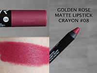 Матовая помада-карандаш Matte Lipstick Crayon Golden Rose 08