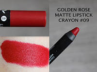 Матовая помада-карандаш Matte Lipstick Crayon Golden Rose 09