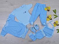 """Набор для новорожденных """"Полосатик"""". 0-6 месяцев. Разные цвета. Продаются в подарочной коробке. Оптом."""