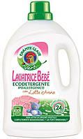Гель для стирки детских тканей Chante Clair -  BEBE' Lavatrice Ecodetergente, 1488 ml.