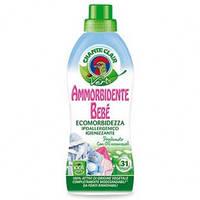 Смягчитель для детских тканей Chante Clair - VERT Ammorbidentee BEBE, 625 ml.