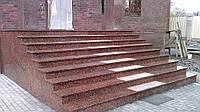Цельные гранитные ступени для улицы или помещения (лестничные ступени из гранита)