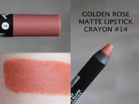 Матовая помада-карандаш Matte Lipstick Crayon Golden Rose 14