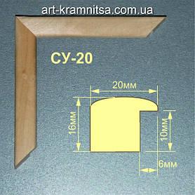 Рамки деревянные закругленные под отделку 20мм