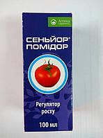 Сеньйор помидор (аналог этрел ) 100мл