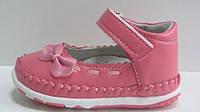 Туфли пинетки детские оптом 17-20
