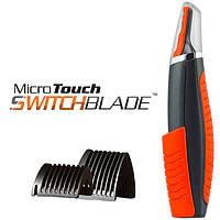 Машинка для стрижки, Микро Тач Свич Блейд, Micro Touch Switch Blade с насадками Триммер