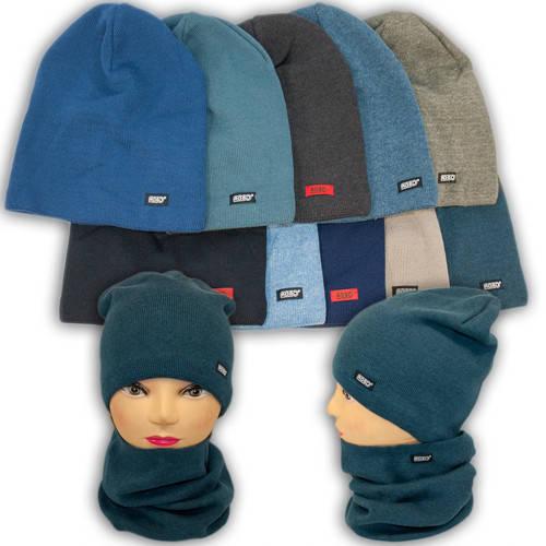Вязаная шапка с хомутом, для мальчика, 1195 TRAJAN
