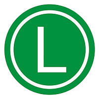 Наклейка зеленая L D=220мм