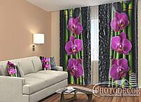 """ФотоШторы """"Малиновые орхидеи и бамбук"""" 2,5м*2,9м (2 половинки по 1,45м), тесьма"""