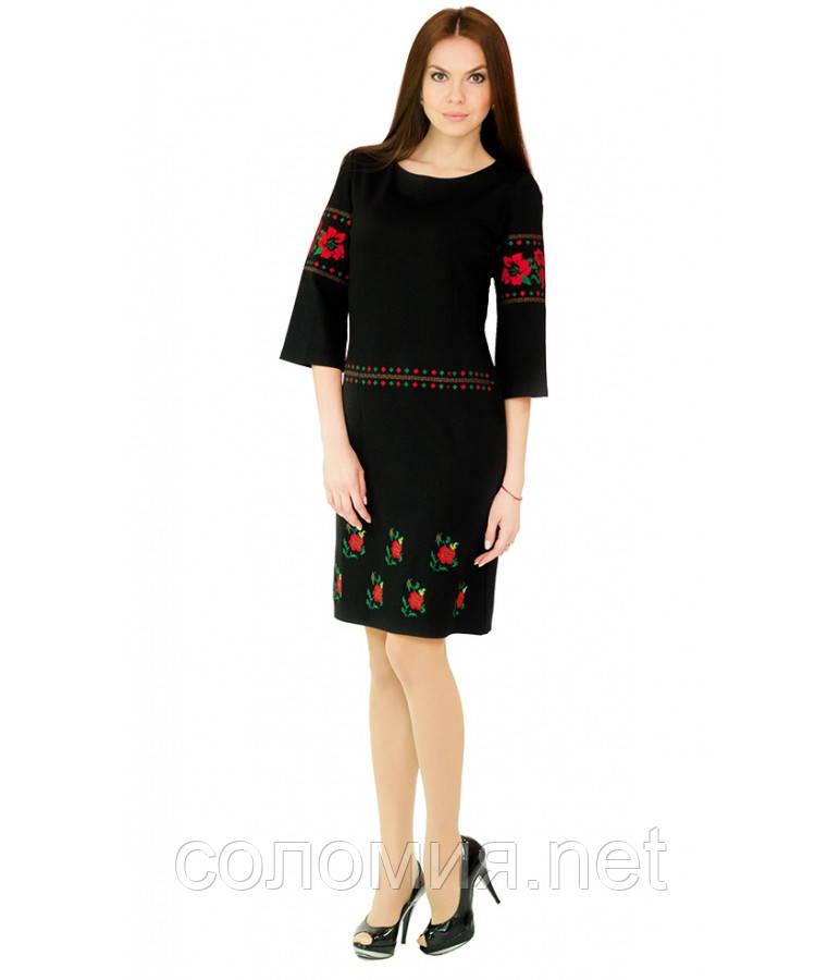 Плаття вишите жіноче Чорне 40-50 рр