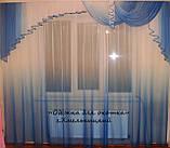 Тюль Карнавал, фото 6