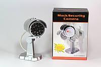 Муляж камеры видеонаблюдения, CAMERA DUMMY, Камера обманка, Муляж камеры с диодами, Муляж наружной камеры