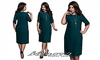 Платье однотонное большого размера 50-56
