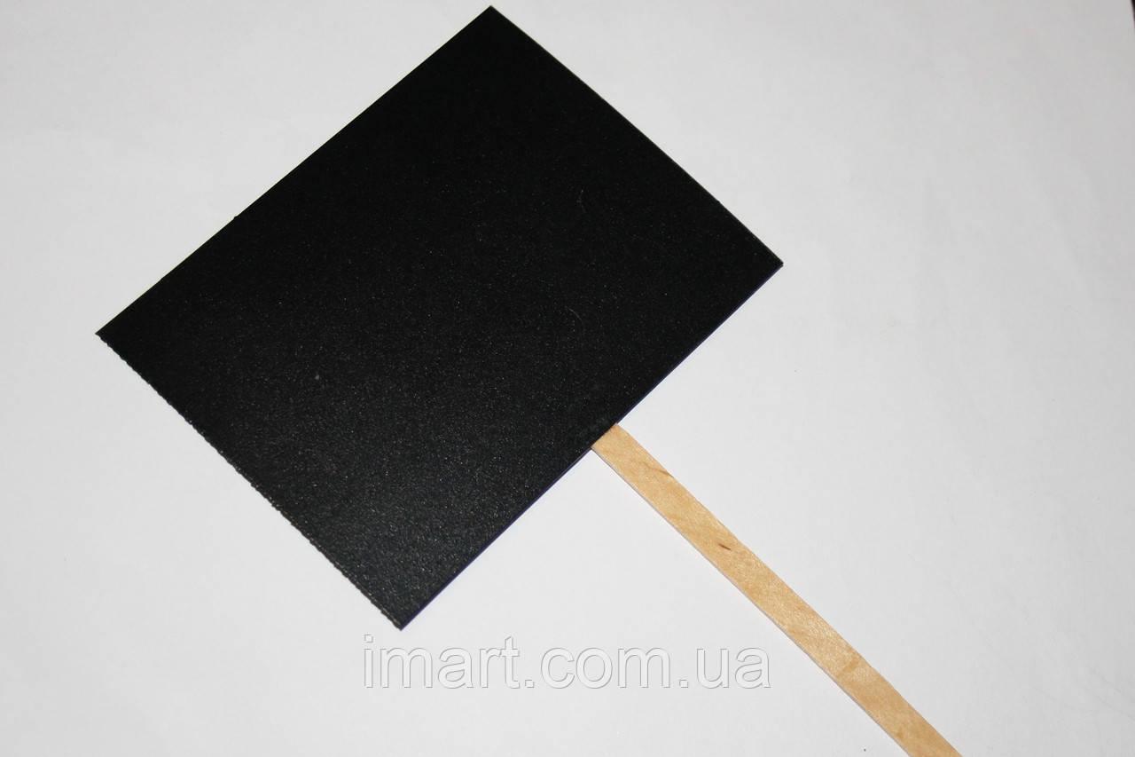 Ценник меловой  5х7 см на деревянной палочке. Для надписей мелом и маркером. Грифельная табличка для цветов