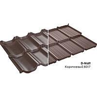 Модульная металлочерепица Murano Мурано с покрытием D-Matt Германия: ЦВЕТ коричневый шоколад 8017