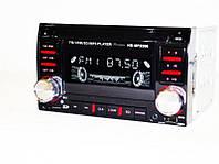 Автомагнитола Pioneer Mosfet HS-MP2500 (2 DIN)