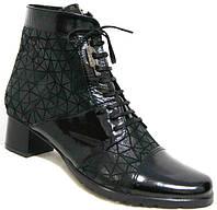 Демисезонная женская обувь больших размеров