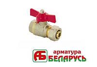 Кран шаровый 3/4''ВРх20 вода Арматура Беларусь PN25 бабочка