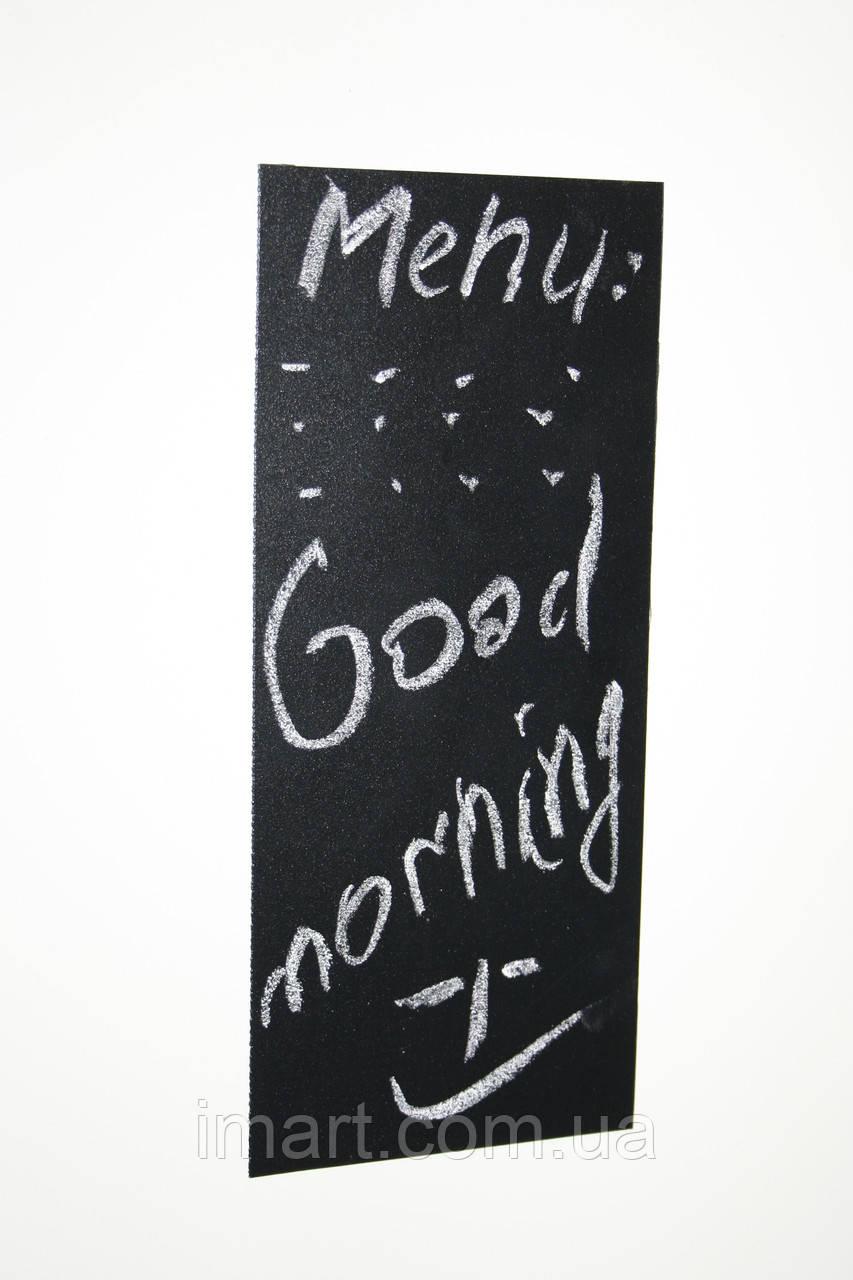 Меловая магнитная табличка на холодильник А4 20 см х 30 см  Доски на холодильник. Грифельная черная