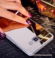 Чехол для Samsung Galaxy J5, 2016 зеркальный  (6536303253)