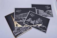 """Набор из 4 скретч-открыток """"Париж"""""""