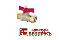 Кран шаровый 3/4''НРх20 вода Арматура Беларусь PN25 бабочка