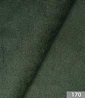 Обивочная ткань для мебели велюр Капри 170