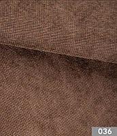 Обивочная ткань для мебели велюр Капри 036