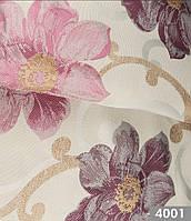 Обивочная ткань для мебели Нергис 4001