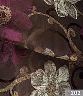 Обивочная ткань для мебели Нергис 1202