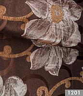 Обивочная ткань для мебели Нергис 1201