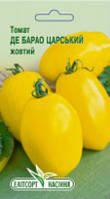 Семена томата Де Барао Царский желтый 0,1 г