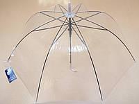 Зонт детский прозрачный Feeling Rain 1021