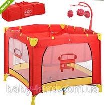 Манеж-кровать двухуровневый с подвеской G 400-3, красный