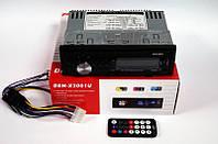 Отличная автомагнитола Pioneer DEH-X3001U - USB+SD. Высокое качество. Хорошый звук. Купить. Код: КДН1486